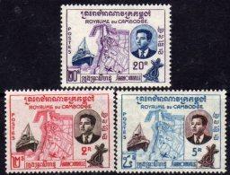 Cambodge N°  84 / 86 X   Inauguration Du Port De Sihanoukville Les 3 Valeurs Trace De Charnière Sinon TB - Cambodge