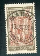 CAMEROUN KAMERUN N°112  OB MAROUA RARE 13 JUIN 1934 TB - Cameroun (1915-1959)