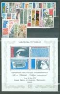 France  Année Complete  1975  * *   TB - France