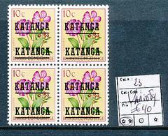 KATANGA 10C FLOWERS VARIETY MNH - Katanga