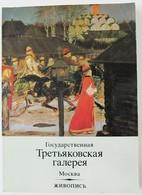 ART ALBUM Russian Artist Realism Avant Garde Icon Paints Propaganda Ethnic BOOK - Livres, BD, Revues