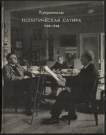 1973 KUKRUNIKSY Album Political Satire WWII Anti Nazis Hitler Peace Russian Book - Livres, BD, Revues