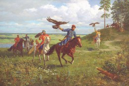 ART ~ FALCONRY Bird HUNT Hunting FALCON Horse Russian Ethnic MODERN Postcard - Europe