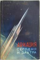 1958 USSR Aviation Jets Air Plane Craft Rocket Flight Liner Cosmic Russian Book - Livres, BD, Revues