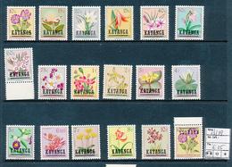 KATANGA FLOWERS SET COB 23/39 MNH - Katanga