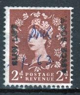 GB Queen Elizabeth Wilding Commercial Overprint Cinderella Stamp. - Cinderella