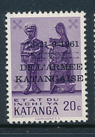 """KATANGA PRIVATE OVERPRINT """"13/21-9-1961 VICTOIRE DE L'ARMEE KATANGAISE""""  MNH - Katanga"""