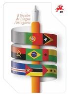 Portugal & PGS 8 Centuries Of Portuguese Language 2014 (6579) - Langues