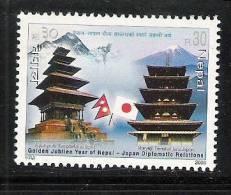 NEPAL,2006, Golden Jubilee Of Nepal-Japan Relations ,MNH ,(**) - Nepal