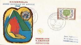 Cameroon Cameroun 1960 Yaounde World Refugee Year FDC Cover - Kameroen (1960-...)