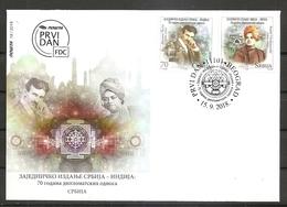 SERBIA 2018 ,India Joint Issues ,Nikola Tesla ,Swami Vivekananda ,70 Years Diplomatic Relations,, , FDC - Serbie