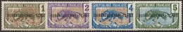 Oubangui, N° 01 à N° 17* Y Et T, 1 / 17 - Oubangui (1915-1936)