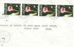 Cameroon Cameroun 1976 Yaounde Ginger Etlingera Elatior Flower Cover - Vegetables