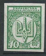 Russie Ukraine    - - Yvert N°   42 **    -  Po61031 - Ukraine & West Ukraine