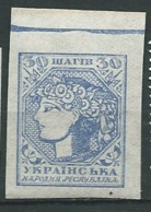Russie Ukraine    - - Yvert N°   41 **    -  Po61032 - Ukraine & West Ukraine
