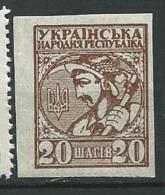 Russie Ukraine      - - Yvert N°   40 **    -  Po61037 - Ukraine & West Ukraine