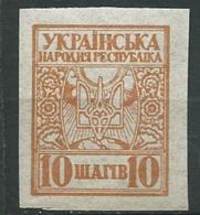 Russie Ukraine      - - Yvert N°   39 **    -  Po61038 - Ukraine & West Ukraine