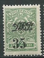 Russie Emission De Vladivostok      - - Yvert N°   26 **    -  Po61040 - Sibérie Et Extrême Orient