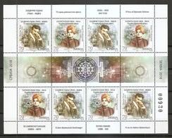 SERBIA 2018 ,India Joint Issues ,Nikola Tesla ,Swami Vivekananda ,70 Years Diplomatic Relations,sheet,MNH - Serbie