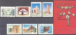 1993. Kyrgyzstan, National Monuments Of History, 7v + S/s,  Mint/** - Kirgisistan