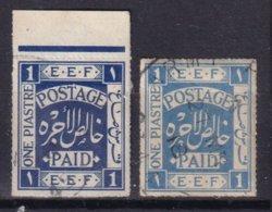 PALESTINE - 1 Pi. Bleu-violet RARE Et 1 Pi. Bleu-outremer De 1918 Oblitéré - Palestine