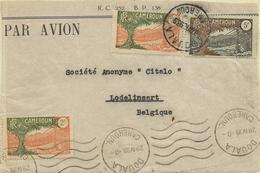 Cameroon Cameroun 1939 Douala Hanging Bridge Cover. Front Only - Brieven En Documenten
