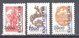 1993. Kyrgyzstan, Overprints Of Soviet Stamps, 3v,  Mint/** - Kirgisistan