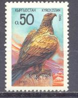 1992. Kyrgyzstan, Fauna Of Middle Asia, Bird, 1v, Mint/** - Kirgisistan