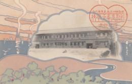 Japan Shiinwa High School, Nouveau Graphic Design Theme In Border, C1900s Vintage Postcard - Japan