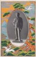 Japan Industrialist O-kura Famous Businessman, Nouveau Graphic Design In Border, C1900s/10s Vintage Embossed Postcard - Japan