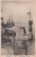 Japan Unknown Harbour Navy Base, Submarine Returns To Port, C1900s/10s Vintage Postcard - Japan