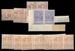 Ensemble De Timbres Neufs Sans Charnières De L'Exposition De BRUXELLES 1897, Dont Plusieurs Paire, Marques De DEPOT 1897 - 1894-1896 Expositions