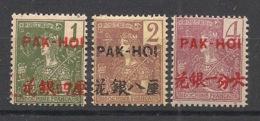 Pakhoi - 1906 - N°Yv. 17 - 18 - 19 - Grasset - 3 Valeurs - Neuf Luxe ** / MNH / Postfrisch - Pakhoi (1903-1922)