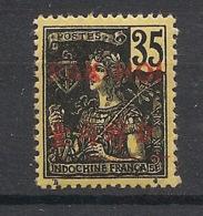 Pakhoi - 1906 - N°Yv. 26 - Grasset - 35c Noir Sur Jaune - Neuf GC ** / MNH / Postfrisch - Pakhoi (1903-1922)