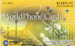 PREPAID PHONE CARD COREA SUD  (PM1300 - Korea (Zuid)