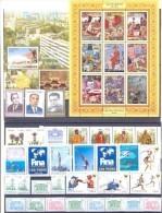2008. Uzbekistan, Complete Year Set 2008, 31v + 1 S/s + 1 Sheetlet, Mint/** - Ouzbékistan