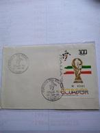 Ecuador The  Two  Fdc Souvenir Sheets Italia 90 Worlds Cup 12 July 90 - Coppa Del Mondo