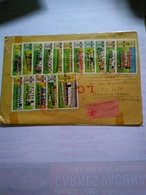 El Salvador The Registered Letter With The Rare Overprinted Set World Cup 1974 - Coppa Del Mondo