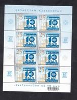".Kazakhstan 2007 10th Anniversary Of ""KazTrans Oil"" M/S MNH Oil. - Factories & Industries"