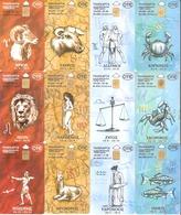 Greece-Zodiac Set Of 12 Cards,1998,used - Greece