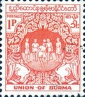 MH STAMPS Burma - The 1st Anniversary Of Independence - 1954 - Myanmar (Birmanie 1948-...)