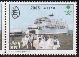 SAUDI ARABIA, 2002, MNH, SHIPS, ISLAM, HAJJ, 1v - Islam