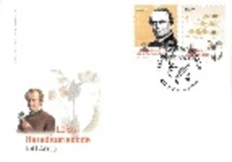 Portugal & FDC 150 Years Of Inheritance  Laws, Gregor Johann Mendel 2015 (8881) - FDC