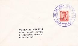 HONG KONG>BRITISH WEEK>1966 - Stamps