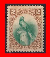 """GUATEMALA (AMERICA DEL NORTE)  SELLO 1881 QUETZAL. INSCRIPCIÓN """"UNION POSTAL UNIVERSAL - GUATEMALA"""" - Guatemala"""