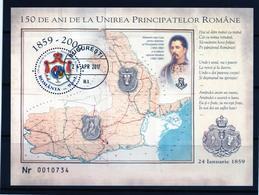 ++  RUMANIA / ROMANIA / ROUMANIE  Año 2009  Usado Alecsandru Ioan Cuza - 1948-.... Repúblicas
