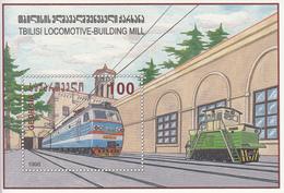 1998 Georgia Trains Railways Chemins De Fer Complete Souvenir Sheet MNH - Georgia