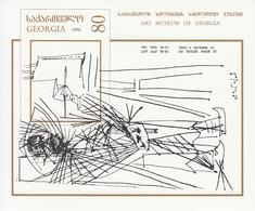 1996 Georgia Art Paintings Museum  Complete Souvenir Sheet MNH - Georgia