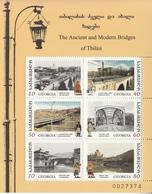 1999 Georgia  Bridges Pont Miniature Sheet Of 6 MNH - Georgia