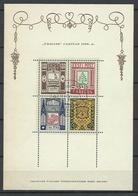 Estland Estonia 1938 CARITAS Block O - Estland